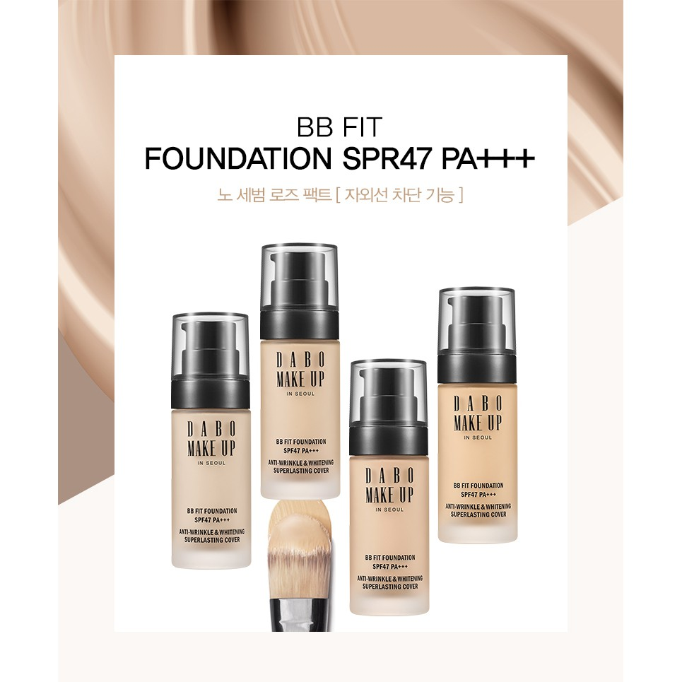 Dabo bb fit foundation 30 ml myanmar9 for Bb fit padova